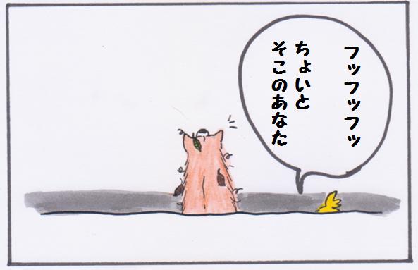 ごん3.PNG