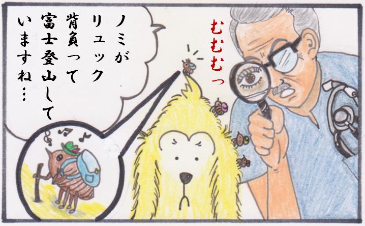 フリーフリー②.PNG